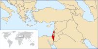 * (en) Israel Location * (fr) Localisation de ...
