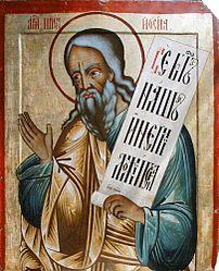 Hosea the prophet, Russian icon from first qua...